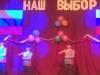 Концертная программа на выборы президента 18.03.2018г.