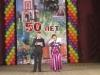 50-летие поселка Белоусово