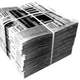 «Вестник Белоусово»