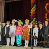 Третий фестиваль детского творчества