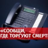 032019-11032019xb174ba0d-84056080-300x200