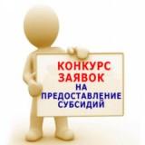 28_10_2020_pred-300x225