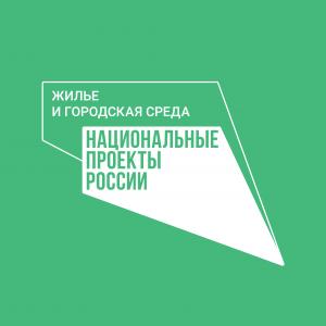 zhil_sreda